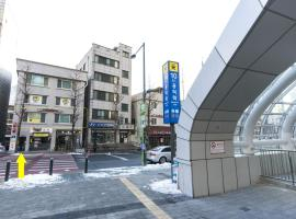 10 Guesthouse, 首尔