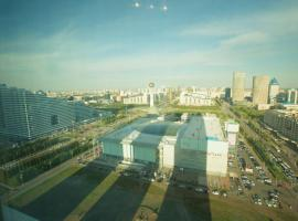 Apartments Severnoe Siyanie on Dostyk 5, Астана