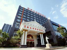 Vienna International Hotel Shanghai Nanxiang International Expo Centre, Jiading
