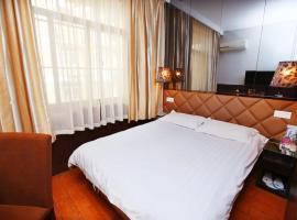 Qingmu Sanpailou Avenue Hotel, Nanjing