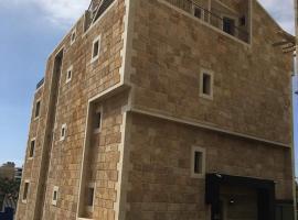 St Nohra Dorms, Al 'Ayn