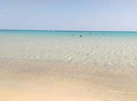 Le lagon de Hammamet, Al-Hammamat