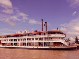 Anawrahta Cruise - Mandalay- Bagan (4Day3Night), Mandalay