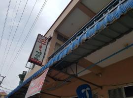 Pyae Son Guest House -Burmese Only, Myeik