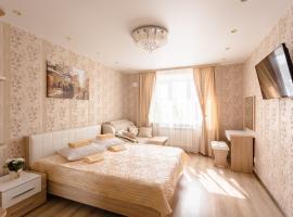 Apartments Karolina, Vologda