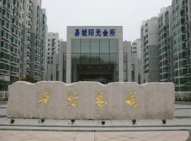 Youth E Family Homestay, Pekín