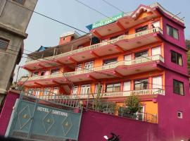 Hotel Santana, Pokhara