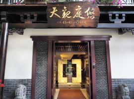 Shang Hai You Ting Guan Tian Xing Guan, Shanghai