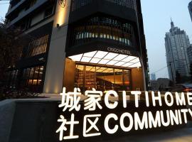 CitiGO Hotel Jing'An Shanghai, Шанхай