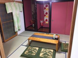 Guesthouse TAKADA, Hakodate
