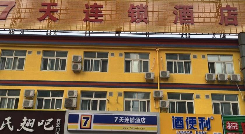 More about 7Days Inn South Beijing Station