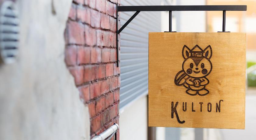 More about Kulton Apartment