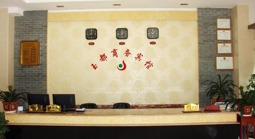 More about Yu Du Hotel