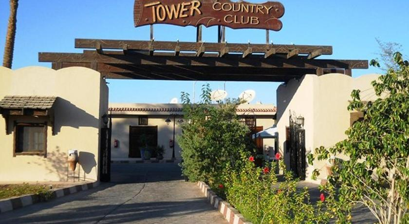 Tower Country Club
