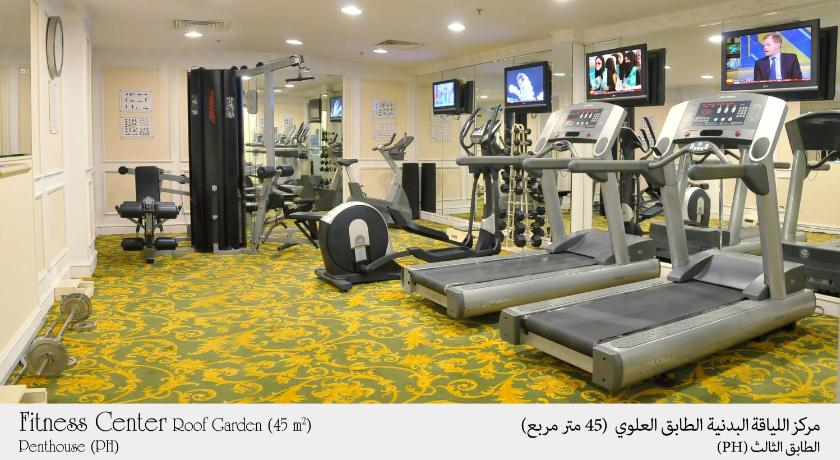 fitness centrum Habitat Hotel All Suites - Jeddah