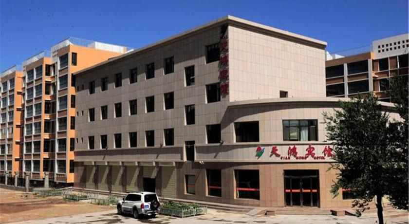 More about Dunhuang Tianhong Inn
