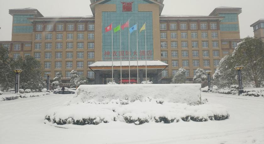 Suizhou Suixian Shennong International Hotel