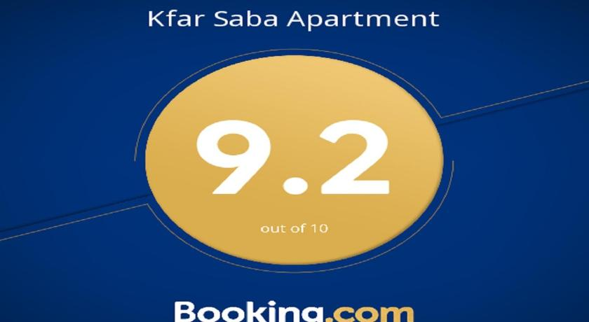 Kfar Saba Apartment