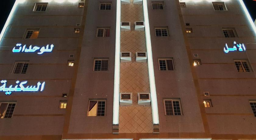 Al Amal Furnished Units