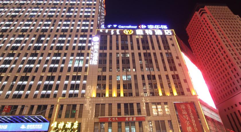 More about Hohhot Weite Hotel
