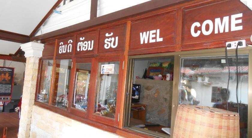 Hotel in Laos | Viengkhammoungkhoun Guesthouse