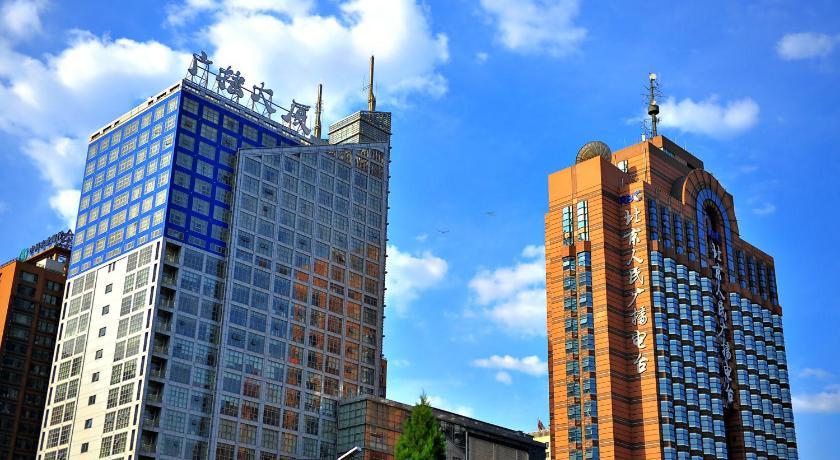 Beijing Broadcasting Tower Hotel | Hotel in Beijing