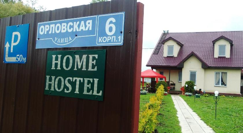 More about Home Hostel