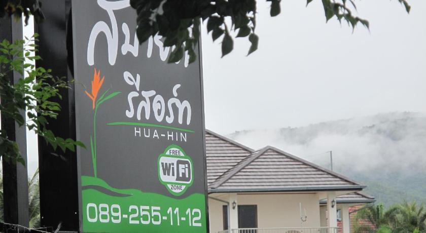 Sabaidee Resort Huahin Thailand