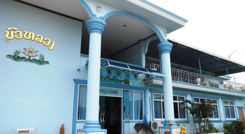 Boualuang Hotel Savannakhet