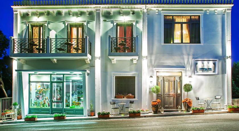 More about Archontiko Kymis Boutique Hotel