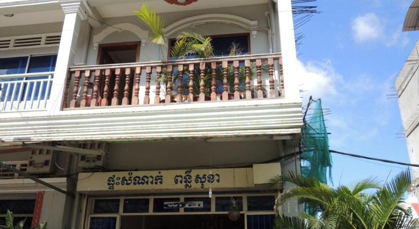 Ponleu Sokha Guesthouse | Cambodia Hotels