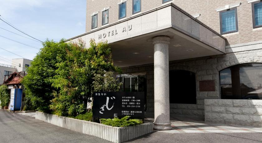 Station Hotel AU im Detail
