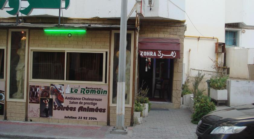Entrance Zohra