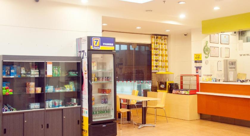 Denise Hotel Apartment (7 days Xiangyunlou) | Hotel in Guangzhou