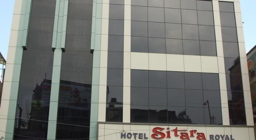 Standard Double or Twin Room - Entrance Hotel Sitara Royal