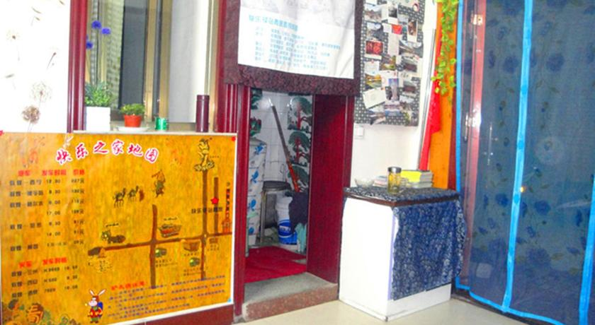Lobby Happy Station Hostel Dunhuang