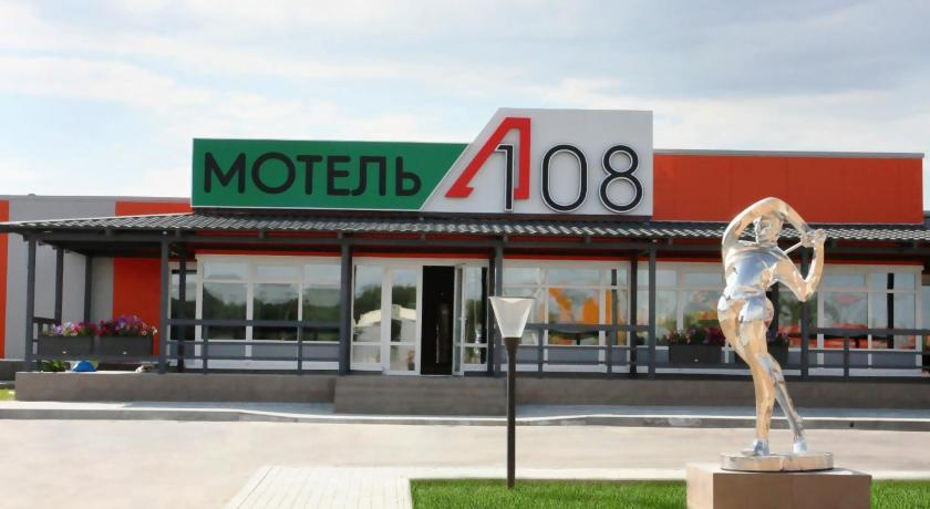 More about Motel A-108