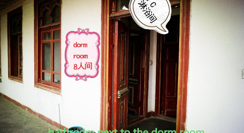 Veure totes les 30 fotos Kashgar Old Town Youth Hostel
