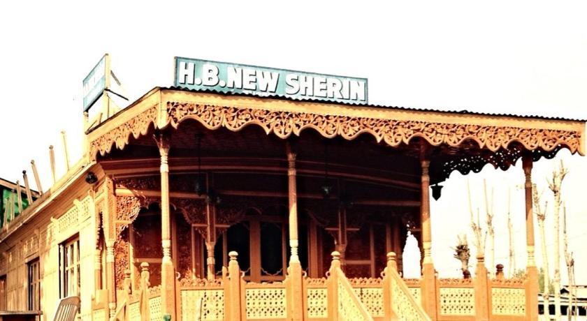 New Sherin Houseboats Gate no 1 ,dal lake srinagar Srinagar