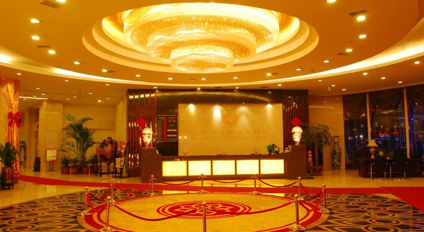 Lobby Oriental Pearl International Hotel