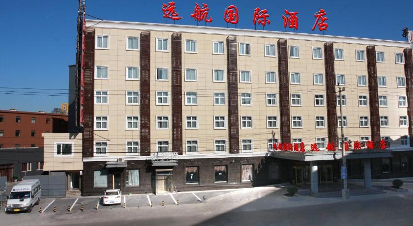 Best Price on Airport Yuanhang International Hotel Beijing