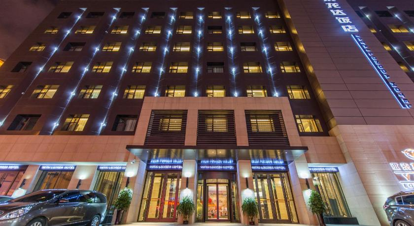 More about Changchun Yatai Longda Hotel