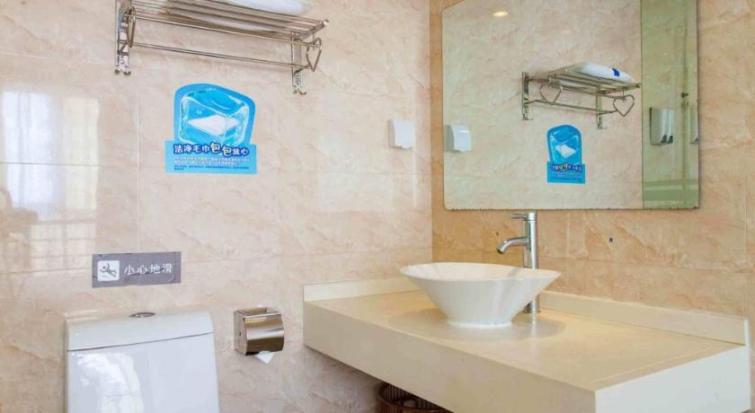 Bathroom 7Days Inn Guangzhou Yuexiu Nan Road Tuanyida Square Subway Station