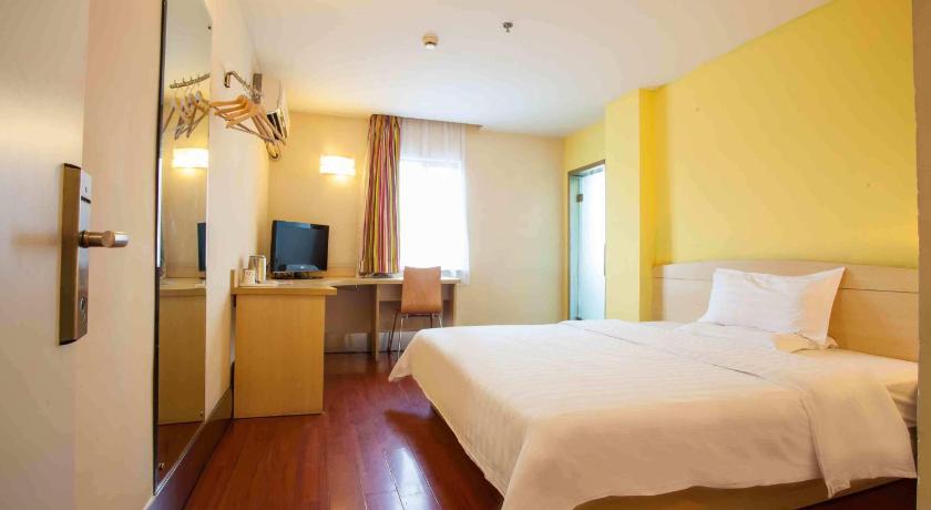 7 Days Inn Harbin Xianfeng Road Wal-Mart Branch | Hotel in Harbin
