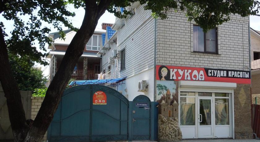 South House Cottage Turgeneva Street 242A Anapa
