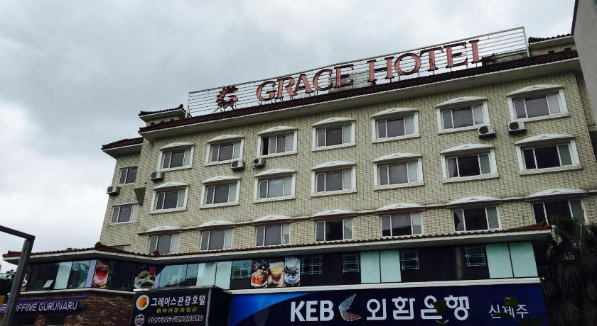 Mere om Grace Tourist Hotel