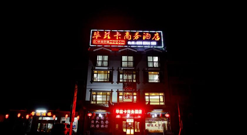 Eingang Bizika Business Hotel