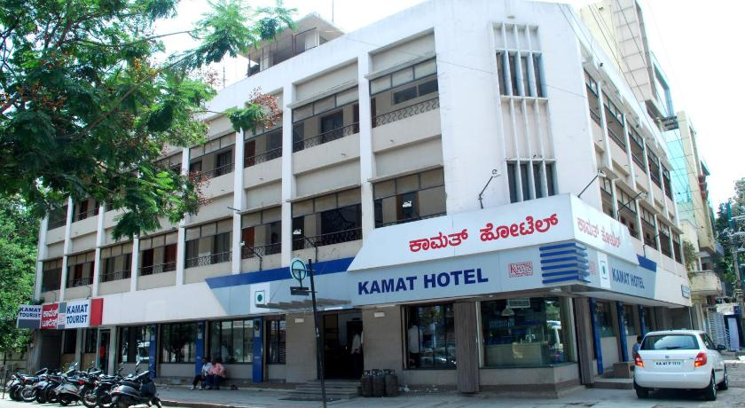 Kamat's Hotel Lalbagh