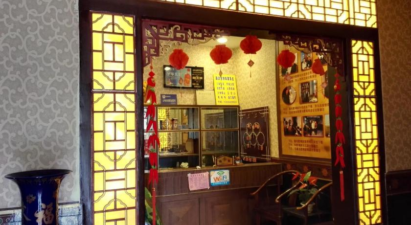 ردهة Yongxianglong Hostel