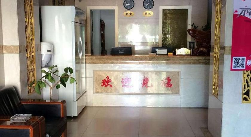 See all 15 photos Yingkou Bayuquan Jinxing Hotel